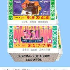 Cupones ONCE: 1993 - CUPONES DE LA ONCE / AÑO COMPLETO INCLUIDO LOS SORTEOS ESPECIALES / BUENA CALIDAD. Lote 288927493