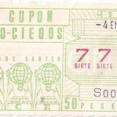 Cupones ONCE: CUPÓN DE LA ONCE. 4 DE ENERO DE 1984. N.º 7777 CAPICUA.. Lote 289509068