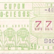 Cupones ONCE: CUPÓN DE LA ONCE. 4 DE ENERO DE 1984. N.º 7777 CAPICUA.. Lote 289509223
