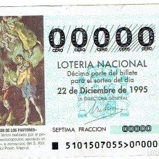 Cupones ONCE: SORTEO DE LOS SABADOS, CAAPICUA, 00000, SORTEO 101DE 1995. Lote 289706348