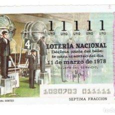 Cupones ONCE: LOTERIA DE LOS SABADOS, CAPICUA, 11111 , SORTEO 10 DE 1978. Lote 289707668