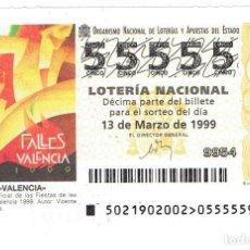 Cupones ONCE: LOTERIA DE LOS SABADOS, CAPICUA, 55555, SORTEO 21 DE 1999. Lote 289708408