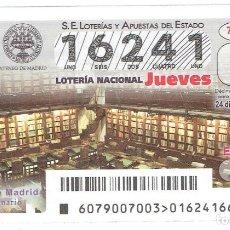 Cupones ONCE: LOTERIA DE LOS JUEVES, 16241 SORTEO 79 DEL 2020. Lote 289711613
