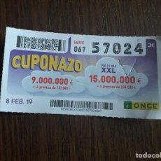 Cupones ONCE: CUPÓN ONCE 08-02-19 EL CUPONAZO.. Lote 289740803