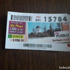Cupones ONCE: CUPÓN ONCE 05-02-19 MI PUEBLO, OJOS NEGROS, TERUEL. Lote 289741123