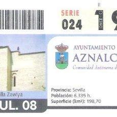 Cupones ONCE: 1 DECIMO O CUPON ONCE - 15 JULIO 2008 - AZNALCOLLAR ( SEVILLA ) - CAPILLA ZAWIYA. Lote 289761833
