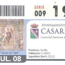 Cupones ONCE: 1 DECIMO O CUPON ONCE - 21 JULIO 2008 - CASARICHE ( SEVILLA ) - MOSAICO JUICIO DE PARIS. Lote 289762033