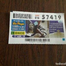 Cupones ONCE: CUPÓN ONCE 17-04-19 75 ANIVERSARIO IMAGEN COFRADÍA NTRO. PADRE JESÚS NAZARENO, CREVILLENT, ALICANTE.. Lote 293671963