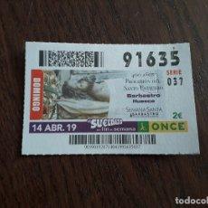 Cupones ONCE: CUPÓN ONCE 14-04-19 400 AÑOS PROCESIÓN DEL SANTO ENTIERRO, BARBASTRO. HUESCA.. Lote 293672173