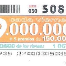 Cupones ONCE: 1 DECIMO O CUPON ONCE - 1 OCTUBRE 2010 - EL CUPONAZO DE LOS VIERNES. Lote 294015963