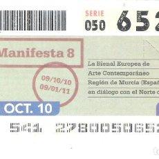 Cupones ONCE: 1 DECIMO O CUPON ONCE - 5 OCTUBRE 2010 - BIENAL DE ARTE CONTEMPORANEO ( MURCIA. Lote 294016313