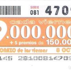 Cupones ONCE: 1 DECIMO O CUPON ONCE - 8 OCTUBRE 2010 - EL CUPONAZO DE LOS VIERNES. Lote 294016493