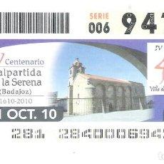 Cupones ONCE: 1 DECIMO O CUPON ONCE -11 OCTUBRE 2010 - MALPARTIDA DE LA SERENA ( BADAJOZ. Lote 294016718