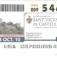 Cupones ONCE: 1 DECIMO O CUPON ONCE -14 OCTUBRE 2010 - SANT VICENÇ DE CASTELLET ( BARCELONA - TURO DE CASTELLET. Lote 294016953