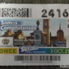 Cupones ONCE: CUPON O.N.C.E. - Nº 24165 - 3 OCT 2021 - SOMOS COMPLUTENSES. Lote 294115078