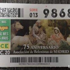 Cupones ONCE: CUPON O.N.C.E. - Nº 98682 - 24 DIC 2020 - ASOCIACION DE BELENISTAS DE MADRID. Lote 294115243