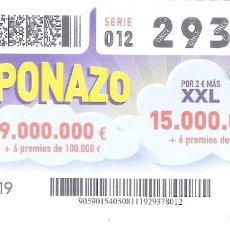 Cupones ONCE: 1 DECIMO O CUPON ONCE - 8 NOVIEMBRE 2019 - EL CUPONAZO. Lote 295360168