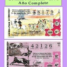Cupones ONCE: 1971 - LOTERÍA NACIONAL.- AÑO COMPLETO / 40 SORTEOS / CALIDAD MUY BUENA. Lote 295459748