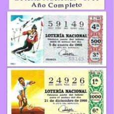 Cupones ONCE: 1968 - LOTERÍA NACIONAL.- AÑO COMPLETO / 36 SORTEOS / CALIDAD MUY BUENA. Lote 295459993