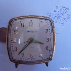 Despertadores antiguos: MUY ANTIGUO DESPERTADOR A CUERDA DE LATONJ BRONCE MARCA BLESSING, COMPLETO Y FUNCIONANDO. Lote 269199568