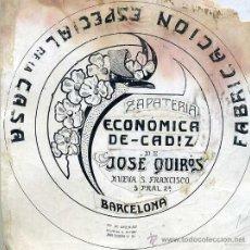 Dibujos: DIBUJO PUBLICITARIO ORIGINAL AÑOS 30 : ZAPATERÍA DE CÁDIZ - BARCELONA. Lote 27334221