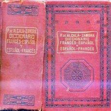 Diccionarios antiguos: ALCALÁ - ZAMORA : FRANCÉS / ESPAÑOL Y ESPAÑOL / FRANCÉS. Lote 28058705