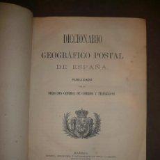 Diccionarios antiguos: DICCIONARIO GEOGRÁFICO POSTAL DE ESPAÑA. 1880. Lote 30486947