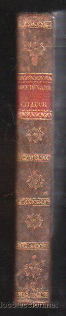 Diccionarios antiguos: DICCIONARIO CITADOR, AUTORES CLÁSICOS, JOSÉ BORRÁS, BARCELONA, INDAR 1856 - Foto 2 - 30982327