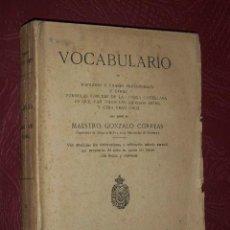 Diccionarios antiguos: VOCABULARIO DE REFRANES Y FRASES PROVERBIALES DEL MAESTRO GONZALO CORREAS EN MADRID 1924. Lote 31088468