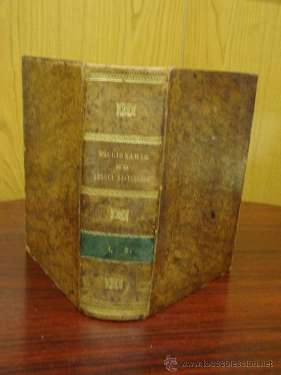 NOVISIMO DICCIONARIO DE LA LENGUA CASTELLANA. 1868 1 TOMO (2 VOLUMENES) (Libros Antiguos, Raros y Curiosos - Diccionarios)