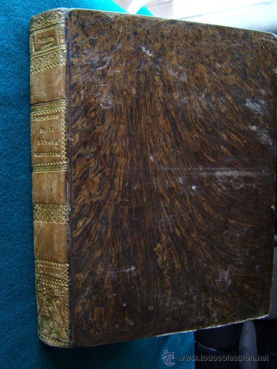 PANLEXICO-DICCIONARIO UNIVERSAL DE LA LENGUA CASTELLANA-JUAN PEÑALVER-1849-COMPLETO. (Libros Antiguos, Raros y Curiosos - Diccionarios)