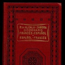 Diccionarios antiguos: DICCIONARIO FRANCÉS / ESPAÑOL – ESPAÑOL / FRANCÉS. Lote 33472659