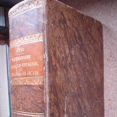 Diccionarios antiguos: DICCIONARIO FRANCÉS-ESPAÑOL ESPAÑOL-FRANCÉS (1862) / VICENTE SALVÁ. LIBRERÍA DE GARNIER HERMANOS.. Lote 34737711