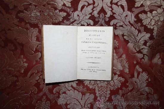 5877- DICCIONARIO MANUAL DE LA LENGUA CATALANA Y CASTELLANA. ANTONIO ROCA. IMP AGUSTIN ROCA 1824 (Libros Antiguos, Raros y Curiosos - Diccionarios)