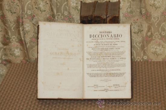 Diccionarios antiguos: 3127- NOVISIMO DICCIONARIO GEOGRAFICO. VV.AA. EDIT. LIBRERIA ESPAÑOLA. 1863/1868. 4 TOMOS. - Foto 5 - 37149507