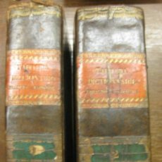 Diccionarios antiguos: DICCIONARIO TABOADA ESPAÑOL FRANCAIS, FRANCAIS ESPAÑOL. 2 VOL.REY Y GRAVIER 1833.. Lote 38234035
