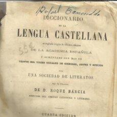 Diccionarios antiguos: DICCIONARIO DE LENGUA CASTELLANA. ROQUE GARCÍA. 4 ª EDI. PARÍS. 1860. Lote 39525809