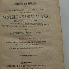 Diccionarios antiguos: AÑO 1862 DICCIONARIO DE LAS LENGUAS CASTELLANA – CATALANA * 592 PAGINAS. Lote 39763589