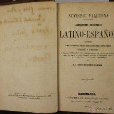 Diccionarios antiguos: 4201- DICCIONARIO ESPAÑOL LATINO / LATINO ESPAÑOL. NOVISIMO VALBUENA. 1865/66.2 TOMOS. . Lote 40990522