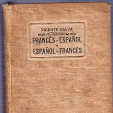 Diccionarios antiguos: DICCIONARIO FRANCÉS - ESPAÑOL Y ESPAÑOL - FRANCÉS. VICENTE SALVÁ.. Lote 41159568
