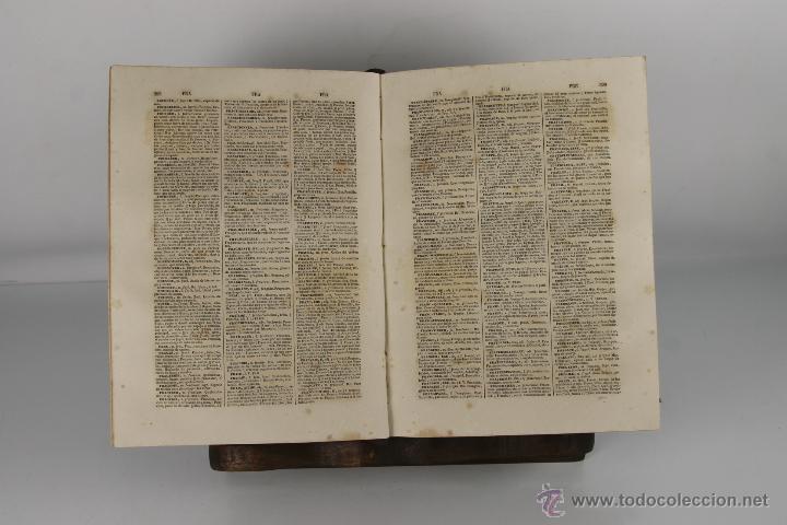 Diccionarios antiguos: D-190. NUEVO DICCIONARIO FRANCES ESPAÑOL-ESPAÑOL FRANCES. VICENTE SALVA. LIB. GARNER. 1858. - Foto 2 - 42151453