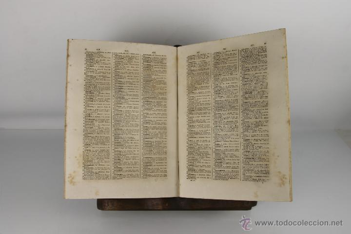 Diccionarios antiguos: D-190. NUEVO DICCIONARIO FRANCES ESPAÑOL-ESPAÑOL FRANCES. VICENTE SALVA. LIB. GARNER. 1858. - Foto 3 - 42151453