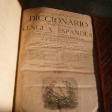 Diccionarios antiguos: 2 DICCIONARIOS ANTIGUOS DE LENGUA ESPAÑOLA TOMO 1 Y 2 DE 1875 Y 1882. Lote 42227074