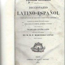 Diccionarios antiguos: DICCIONARIO LATINO ESPAÑOL, VALBUENA REFORMADO, PARIS, LIBRERÍA DE ROSA Y BOURET 1860. Lote 43500165