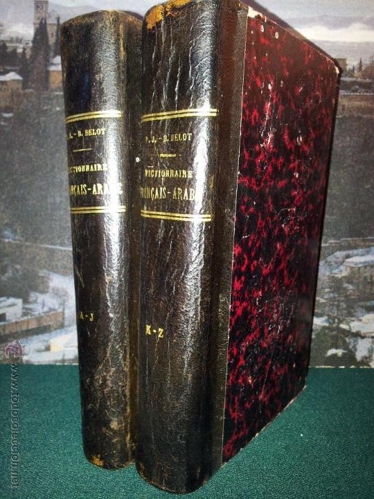 Diccionarios antiguos: DICTIONNAIRE FRANÇAIS - ARABE. P. BELOT. OBRA COMPLETA EN 2 VOL. AÑO 1928. DICCIONARIO FRANCÉS-ÁRABE - Foto 5 - 44140444