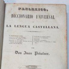 Diccionarios antiguos: PANLEXICO. DICCIONARIO UNIVERSAL DE LA LENGUA CASTELLANA. POR JUAN PEÑALVER. AÑO 1842. VER. Lote 45047596