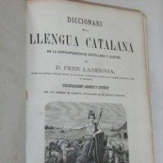 Diccionarios antiguos: DICCIONARI LLENGUA CATALANA LABERNIA FILOLOGÍA CATALUNYA 1864. Lote 46203681