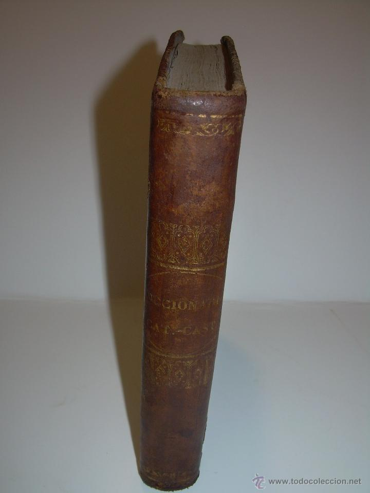 Diccionarios antiguos: DICCIONARIO.....CATALAN - CASTELLANO.....TAPAS PIEL ....AÑO..1.859 - Foto 2 - 46458554