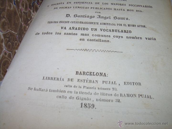 Diccionarios antiguos: DICCIONARIO.....CATALAN - CASTELLANO.....TAPAS PIEL ....AÑO..1.859 - Foto 5 - 46458554