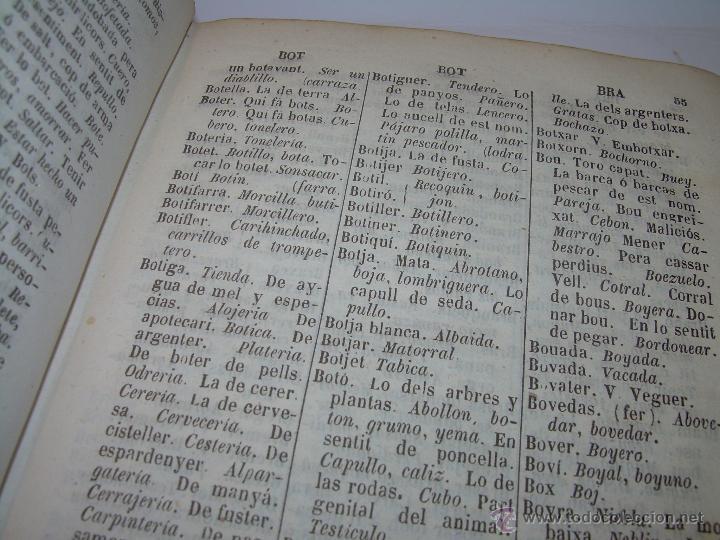Diccionarios antiguos: DICCIONARIO.....CATALAN - CASTELLANO.....TAPAS PIEL ....AÑO..1.859 - Foto 8 - 46458554
